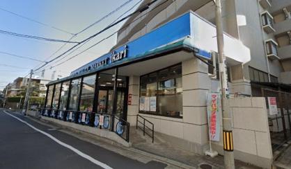 ikari(いかり) 甲子園店の画像1