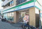 ファミリーマート 萩中三丁目店