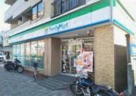 ファミリーマート 萩中三丁目店の画像1