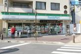 ファミリーマート 北与野駅前店