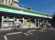 ファミリーマート 西六郷三丁目店の画像1