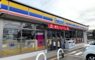 ミニストップ 前橋荒子町店の画像1