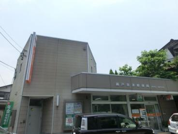 瀬戸赤津郵便局の画像1