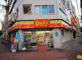 デイリーヤマザキ 御園店