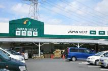 JAPAN MEAT(ジャパン ミート) 東村山店