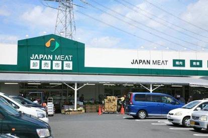 JAPAN MEAT(ジャパン ミート) 東村山店の画像1