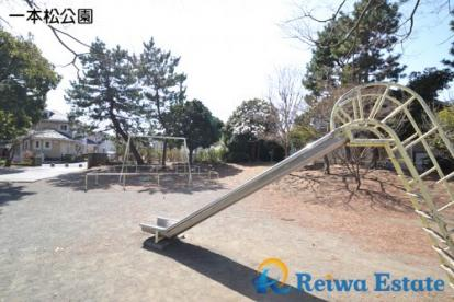 一本松公園の画像5