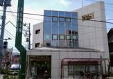 芝信用金庫矢口支店