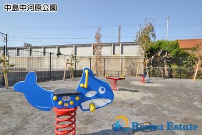 中島中河原公園の画像3