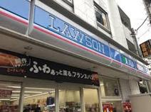 ローソン 奥沢七丁目店