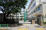 中野区立中野第一小学校