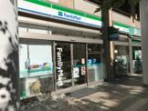 ファミリーマート 港区白金プラザ店