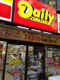デイリーヤマザキ 赤坂2丁目店の画像1