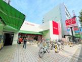 オリンピック 中野坂上店