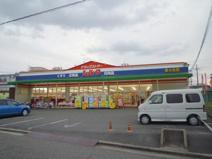シルク 泉ケ丘SD店