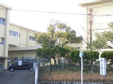 瀬戸市立八幡小学校の画像1