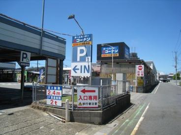 ザ・ダイソー コーナンドイト東大宮店の画像1