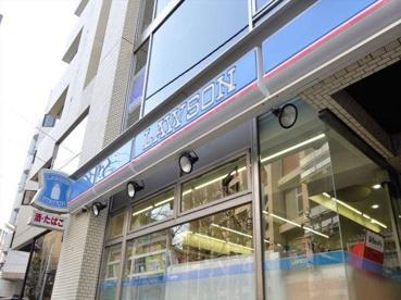 ローソン 渋谷二丁目店の画像1
