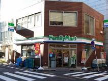 ファミリーマート 渋谷二丁目中央店