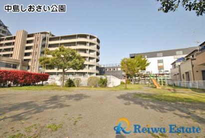 中島しおさい公園の画像3