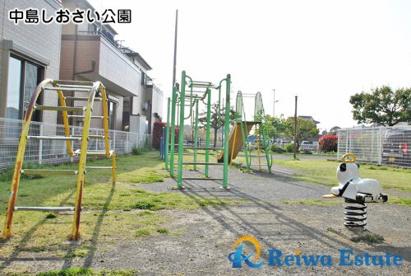 中島しおさい公園の画像4