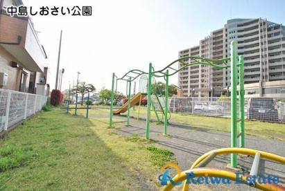 中島しおさい公園の画像5