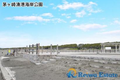 茅ヶ崎漁港海岸公園の画像1
