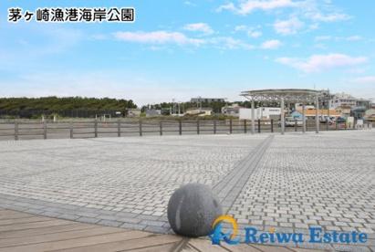 茅ヶ崎漁港海岸公園の画像2