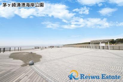 茅ヶ崎漁港海岸公園の画像4
