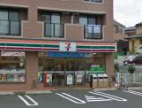 セブンイレブン町田金井入口店
