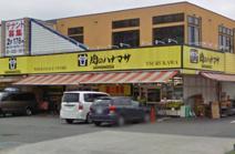肉のハナマサ鶴川店