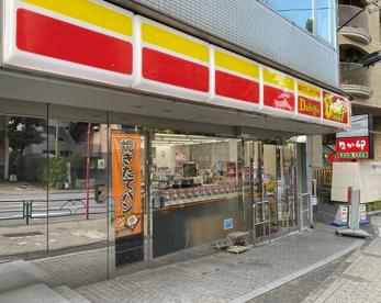 デイリーヤマザキ 高輪本店の画像1