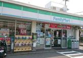 ファミリーマート 摂津三島店