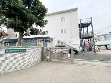 舟渡小学校の画像1