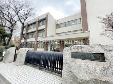 志村坂下小学校の画像1