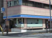 ローソン 恵比寿三丁目店