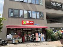 miniピアゴ 広尾5丁目店