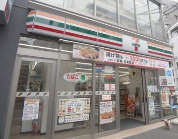 セブンイレブン 渋谷恵比寿1丁目東店の画像1