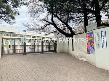 板橋第八小学校の画像1