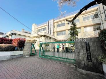 上板橋小学校の画像1
