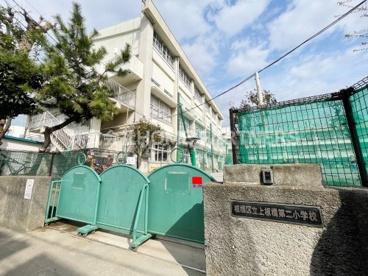 上板橋第二小学校の画像1