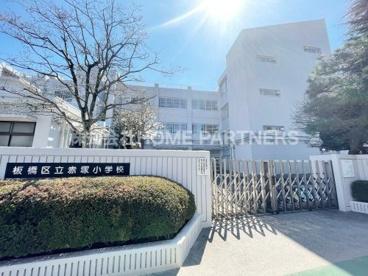 赤塚小学校の画像1