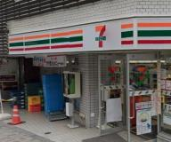 セブンイレブン 恵比寿駅前店