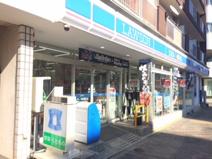 ローソン 広尾五丁目店