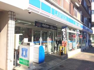 ローソン 広尾五丁目店の画像1