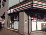 セブンイレブン 渋谷広尾5丁目店