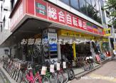 サイクルスポット市ヶ谷店