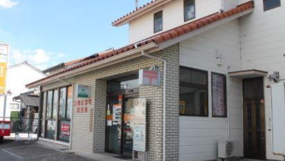 前橋紅雲町郵便局の画像1