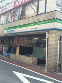 ファミリーマート 南青山七丁目店の画像1