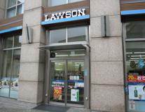 ローソン 恵比寿プライムスクエア店